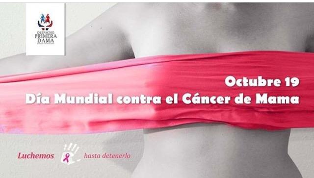 cancer-mama-2016